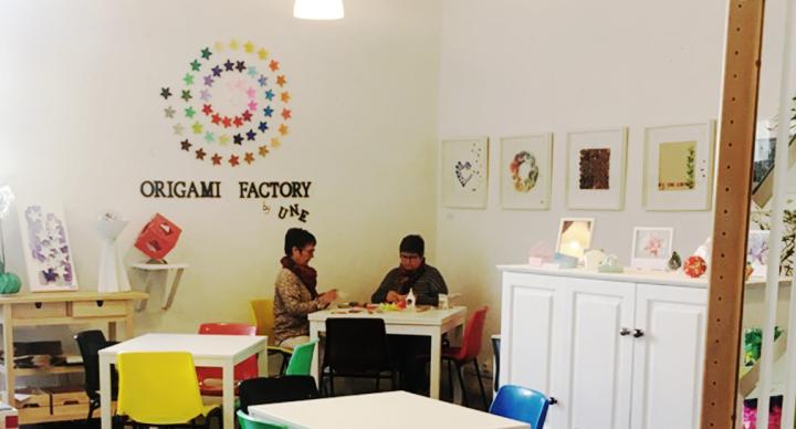 Passion origami à LX FactoryLisbonne